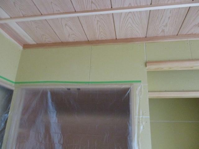 和室天井塗装前