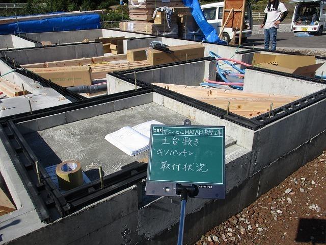 土台敷き基礎パッキン