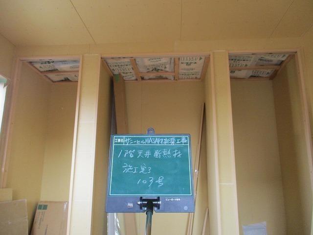 天井断熱材施工完了