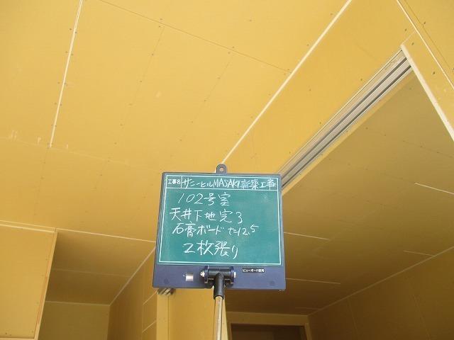 s-IMG_5442.jpg